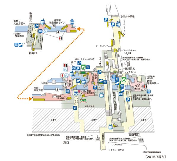 渋谷駅「新南口」改札は閉鎖へ
