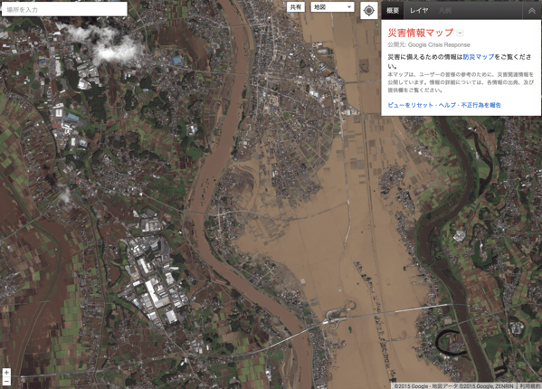 Google、鬼怒川周辺の衛星写真を公開