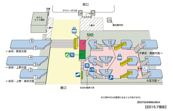 浦和駅高架下の保育園は「ココファン・ナーサリー浦和」