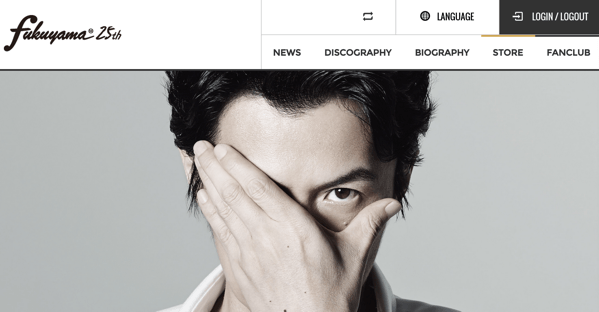 福山雅治、長崎の凱旋ライブの経済効果は18億円