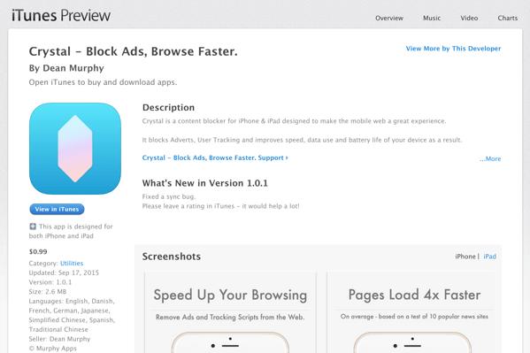 【iOS 9】広告ブロックアプリ「Crystal」有料で広告を掲載するオプションを追加へ