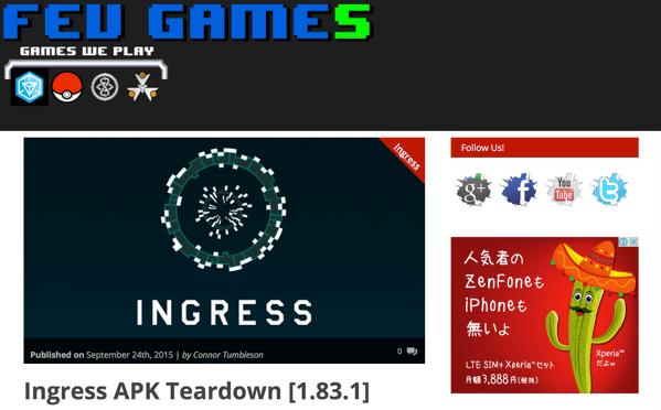 【Ingress】バージョン1.83.1では「Key Capsule(キーカプセル)」が登場するらしい → インベントリーには加算されない模様