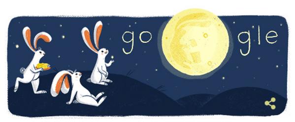 Googleロゴ「中秋の名月」に 〜必ずしも満月ではない理由とは?