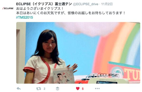 【Twitter】お気に入りが「★(ふぁぼ)」から「♥(いいね)」に変更