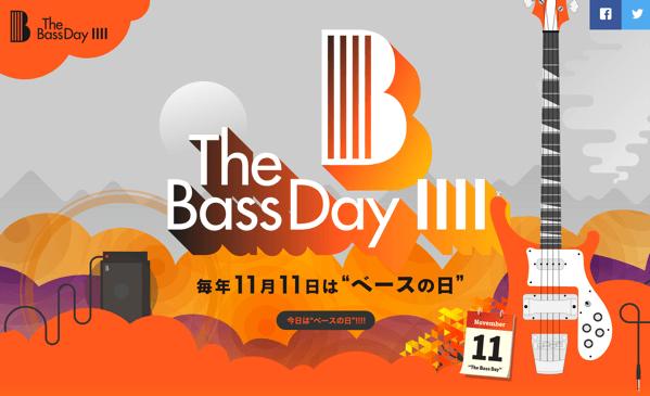11月11日は「ベースの日」1111で4弦だからね!