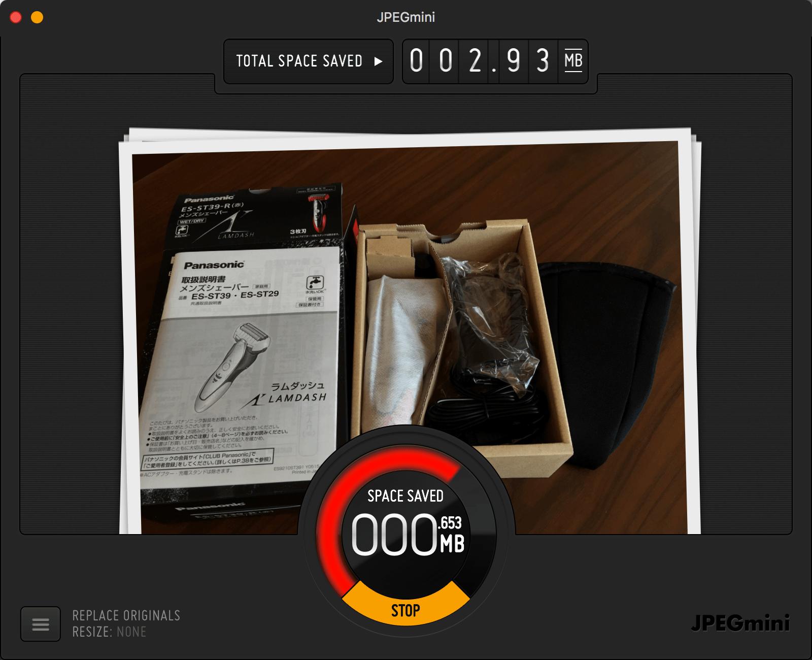 【Mac】「JPEGmini」画像圧縮アプリを導入!ブログのサーバー容量を節約するために、ね。