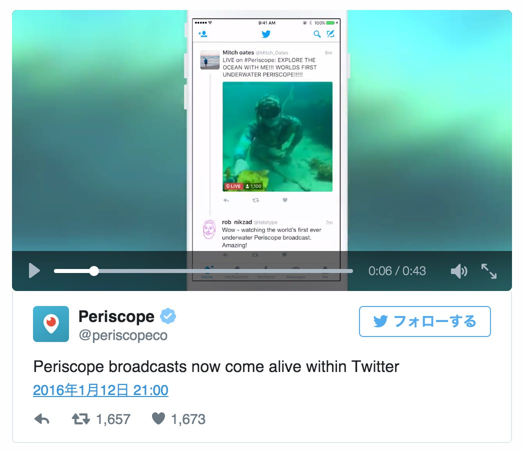 【Periscope】ツイート上で動画の視聴が可能に