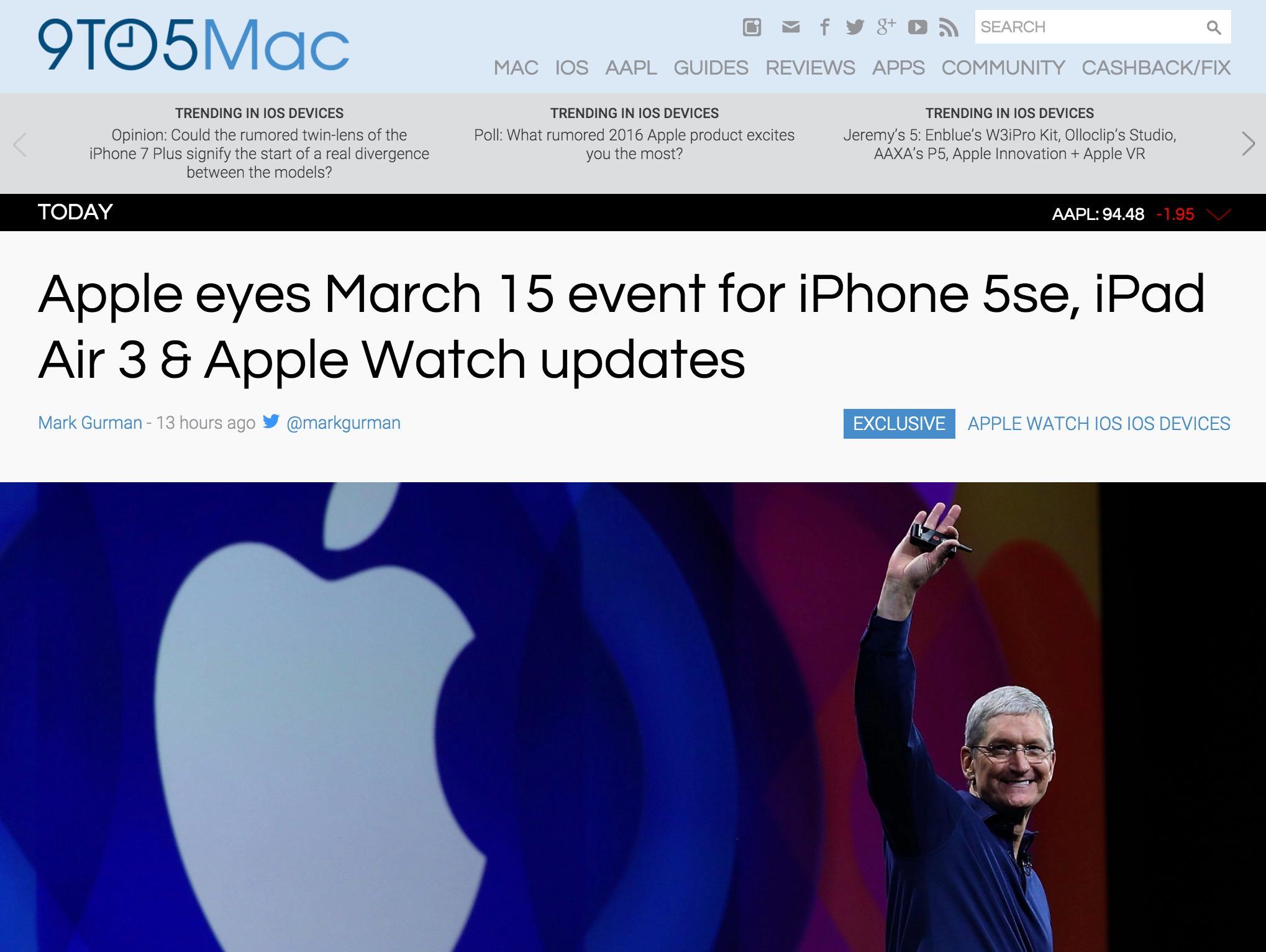 Apple、3月15日にスペシャルイベントを開催しiPhone 5se、iPad Air 3などを発表か?