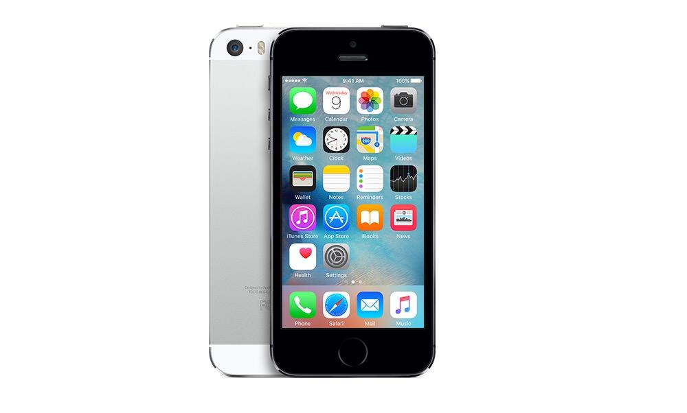 4インチ「iPhone 5se」は3月25日発売か?