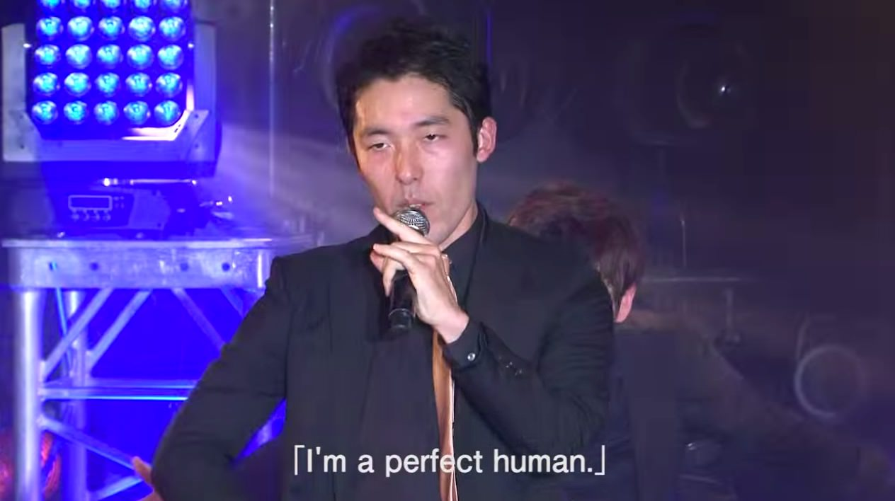 【動画】オリラジの新ネタ「PERFECT HUMAN」うまいことPSYのガンナムスタイルのパロディになっていた