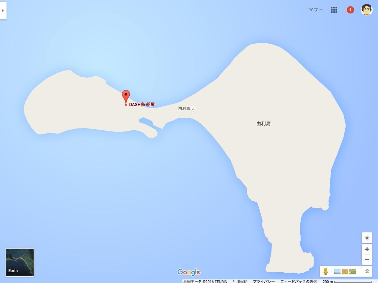 GoogleマップでDASH島が見つかる