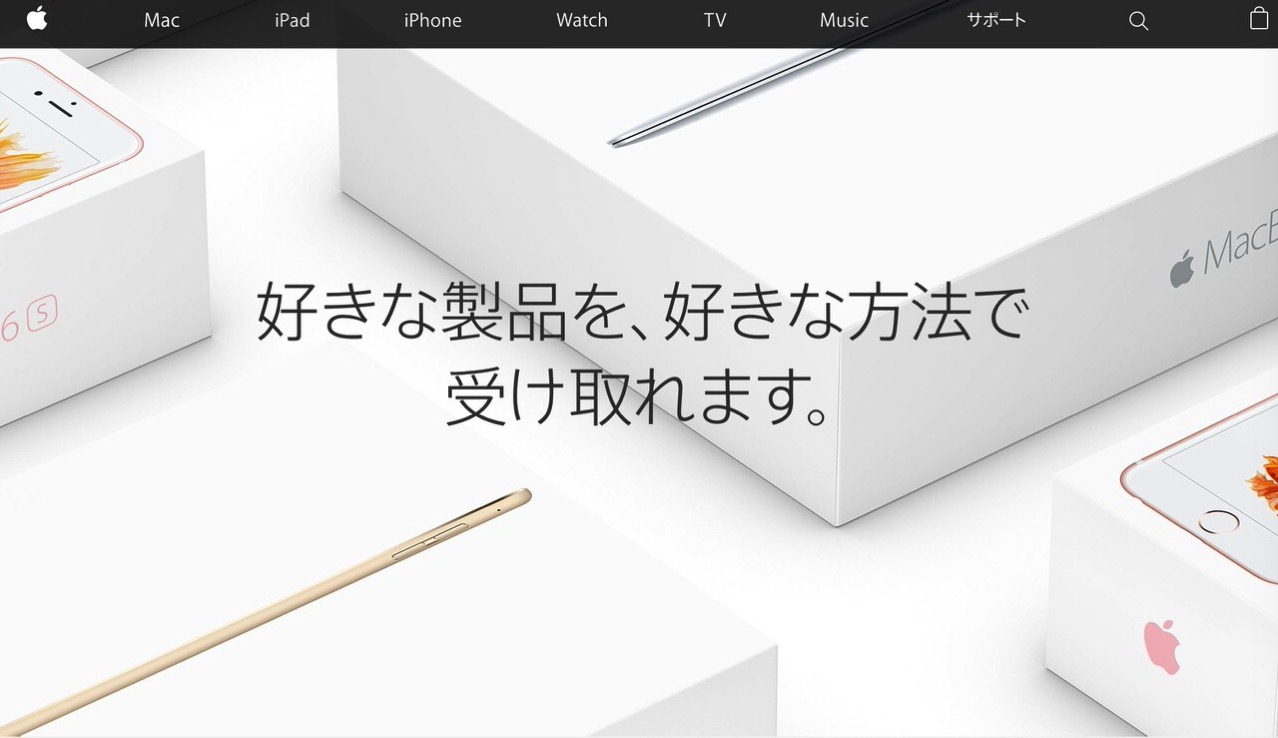Apple Online Storeで購入した商品を全国2,700以上の配送業者の営業所で受取可能に