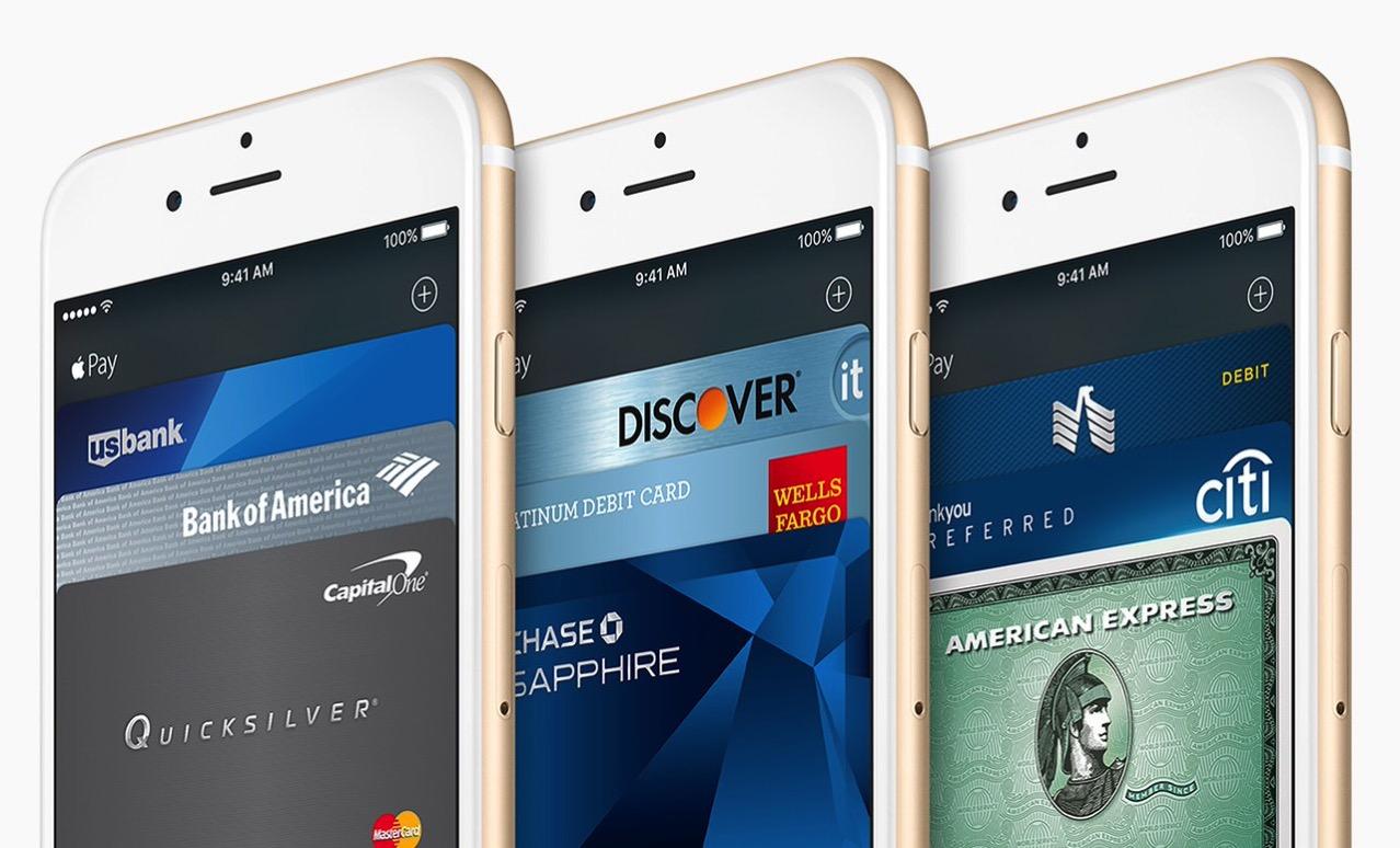 「Apple Pay」日本での導入は早くとも2016年後半~2017年か?