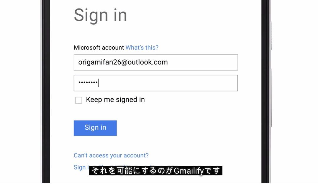 「Gmail」@gmail.com 以外のメールアカウントも利用可能に