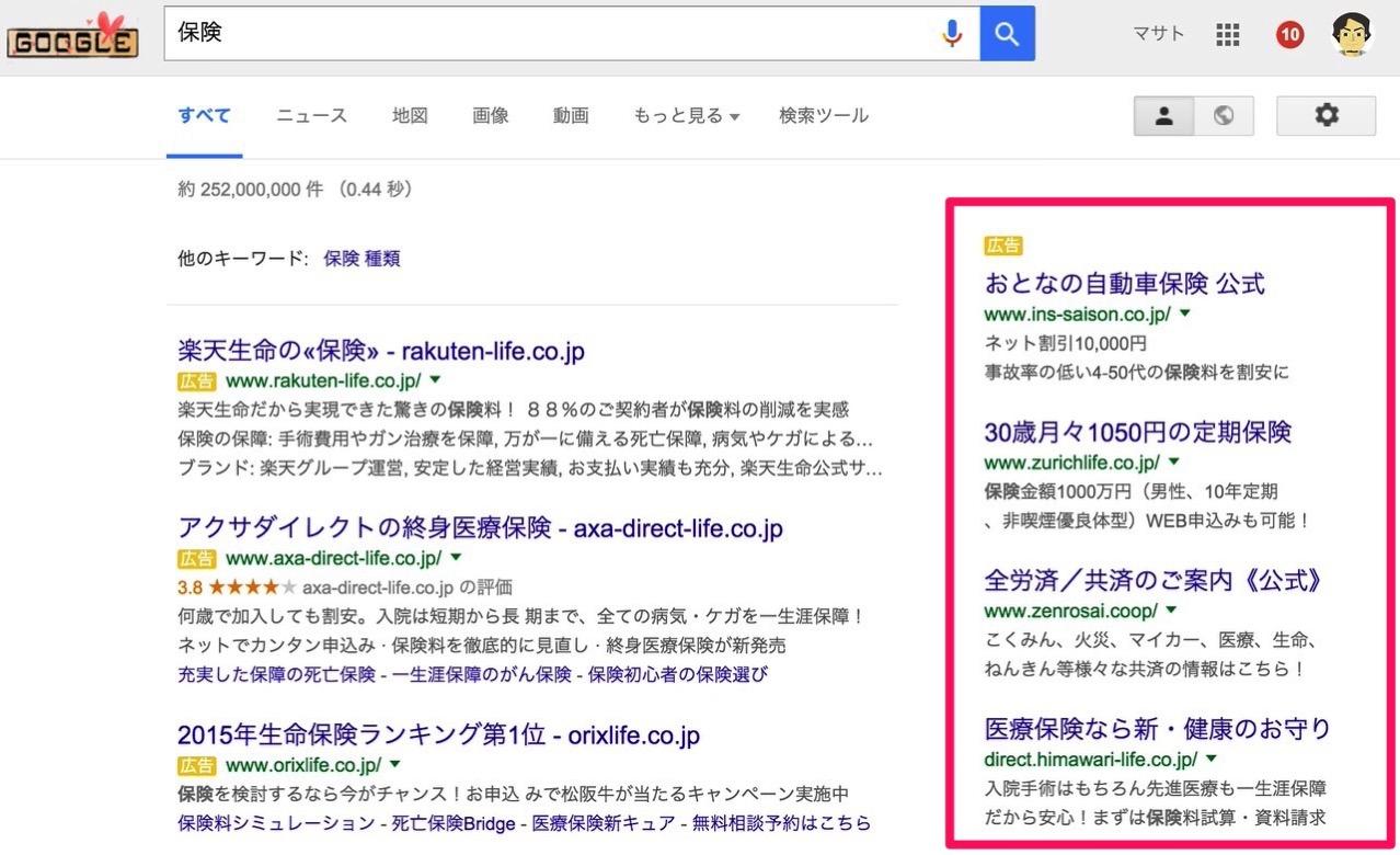 【Google】検索結果の右側の広告枠を廃止へ