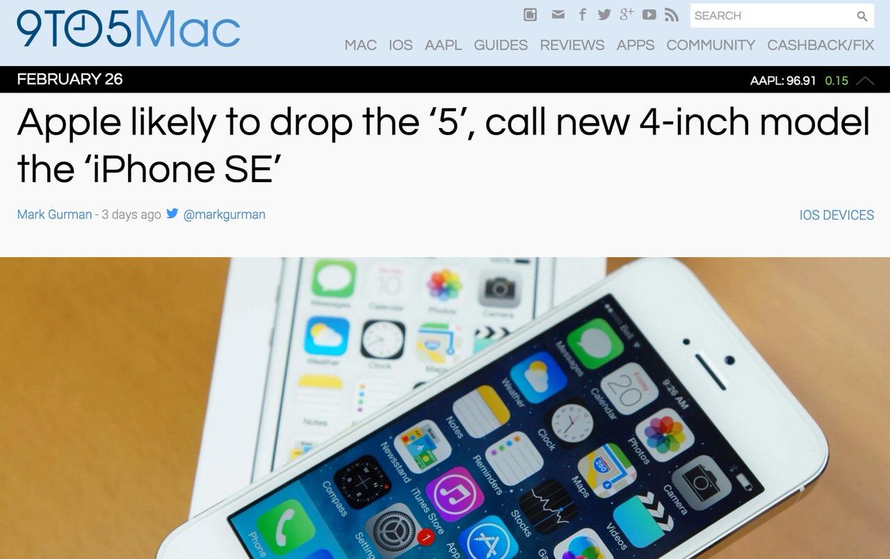 4インチモデルのiPhoneは「iPhone SE」か?Appleスペシャルイベントは3月21日開催へ