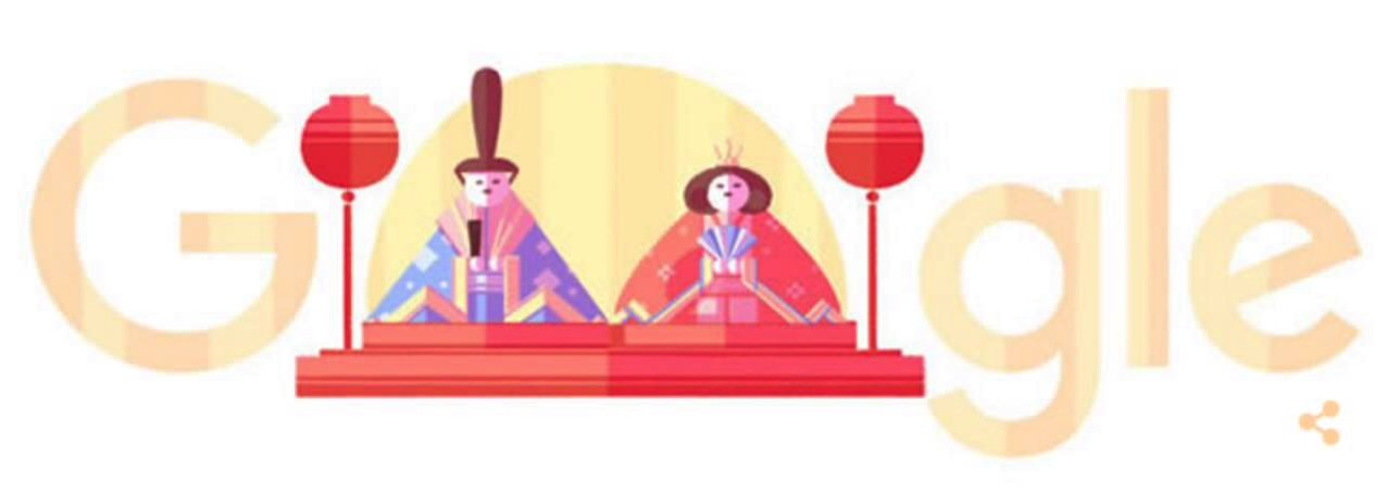 Googleロゴ「ひな祭り 2016」に