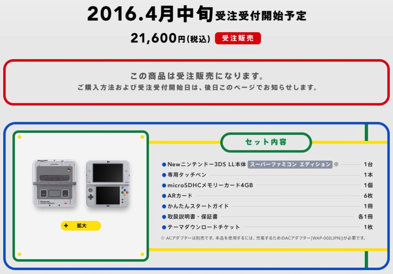 2016 03 05 1014