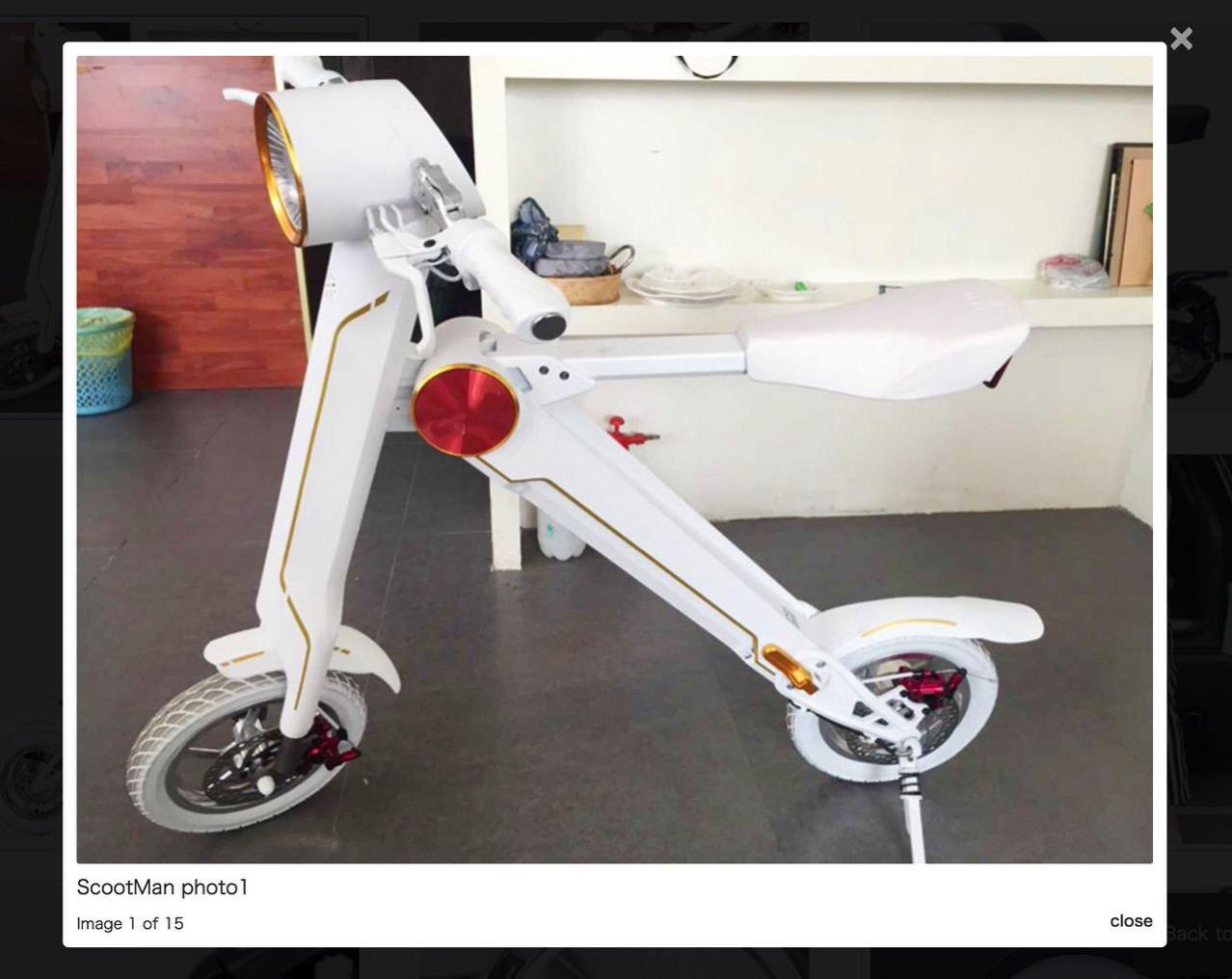 UPQの折りたたみ電動バイク「UPQ bike」ベースはスクートマン?