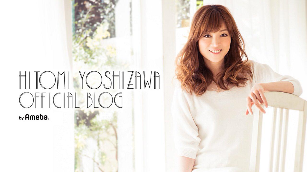元「モーニング娘。」吉澤ひとみ、第一子妊娠を発表(夫はIT企業経営者)