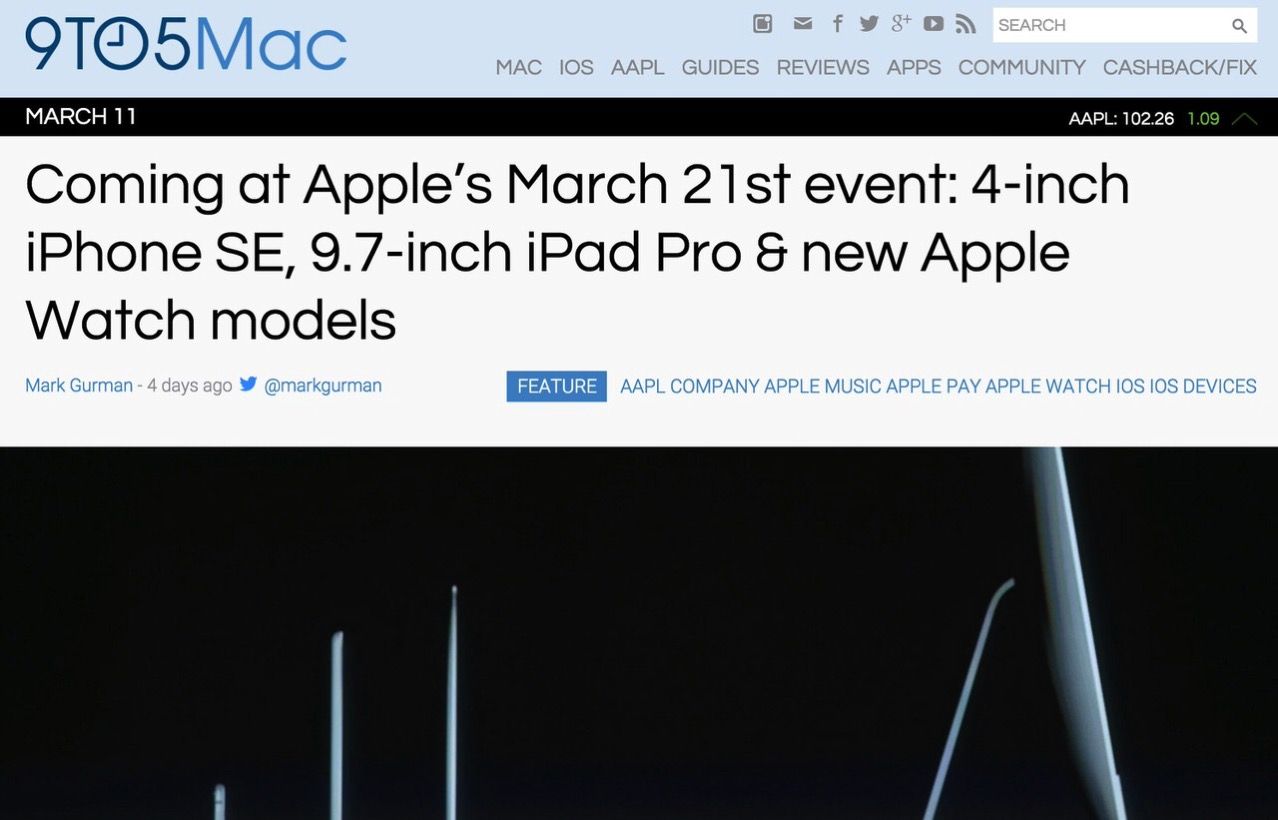 Appleが3月21日のスペシャルイベントで発表するもの