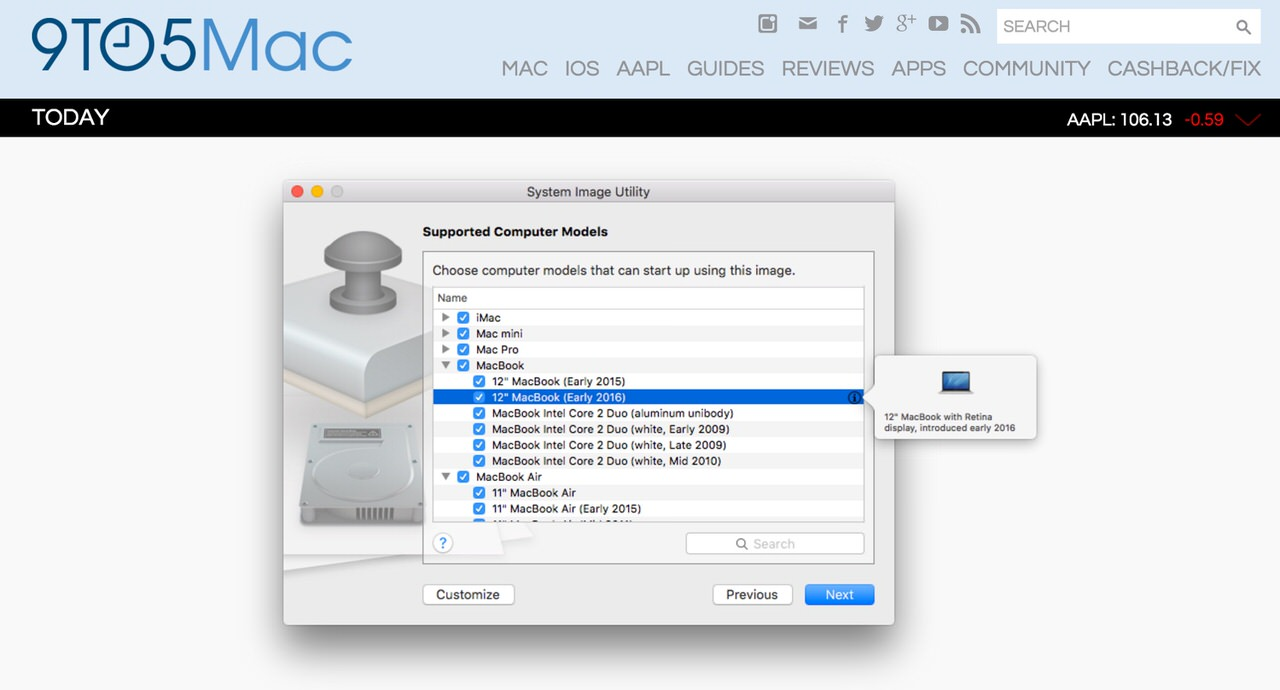 「MacBook 12インチ」が近日リリースされそうな痕跡が発見される