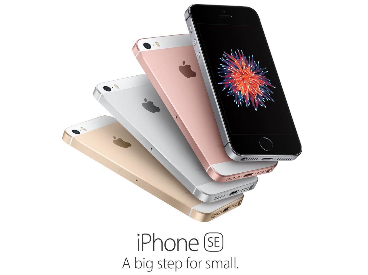 【IIJmio】「iPhone SE」「iPad Pro 9.7インチ」で動作確認OKと発表 #IIJ