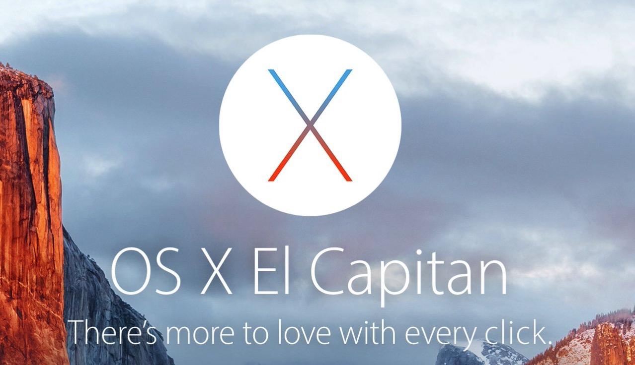 【噂】Apple「OS X」を「MacOS」に改称か?