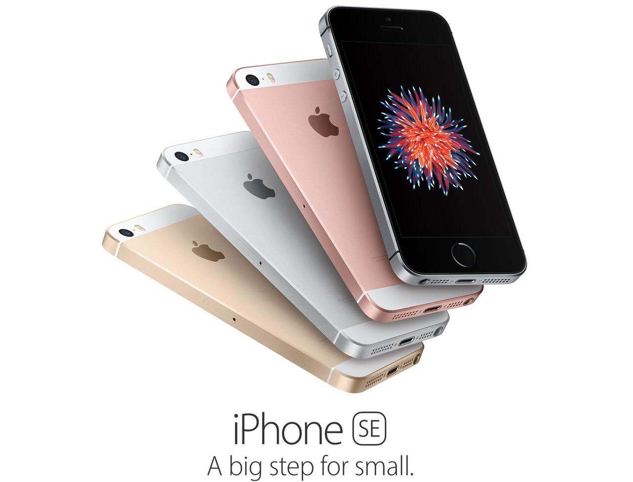 SIMフリー版iPhoneが一斉に値下げ  〜iPhone SE 16GBは5,000円の値下げ、最大幅は9,000円