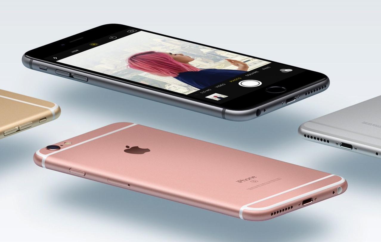 iPhone、初めて販売台数が減少する(前年比16%減)
