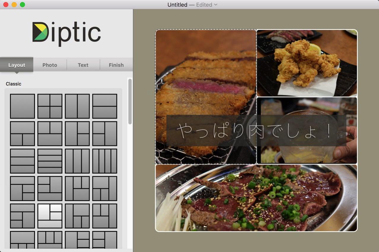 「Diptic」Instagramのレイアウトアプリのように写真をレイアウトしてコラージュ加工できるMacアプリ