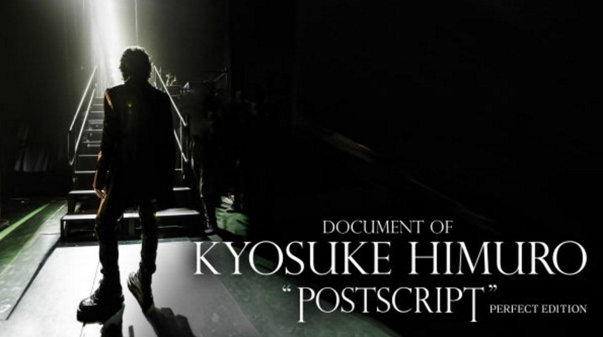 "【Hulu】氷室京介の6年間密着ドキュメンタリー「DOCUMENT OF KYOSUKE HIMURO ""POSTSCRIPT""」全3部作を6月3日より独占配信開始"