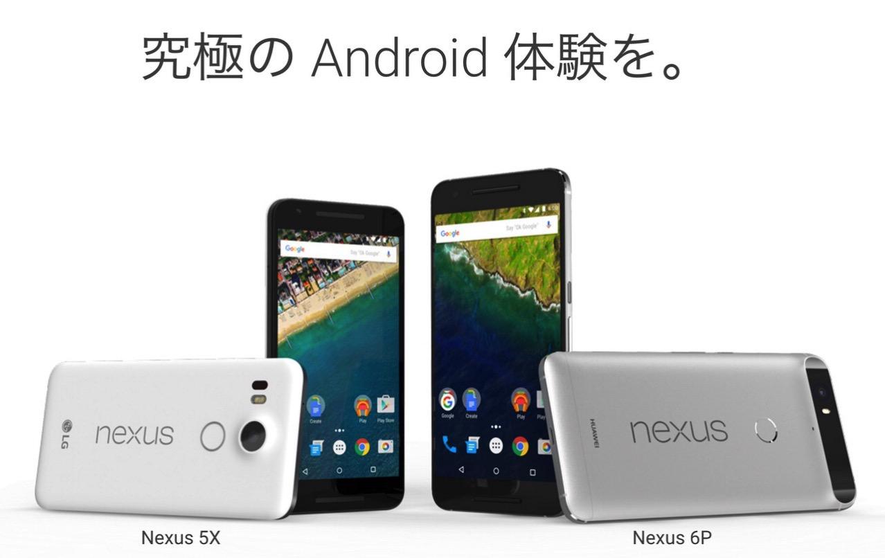 Google、スマートフォンの容量不足時に削除すべきアプリを提案する機能をAndroidでテスト