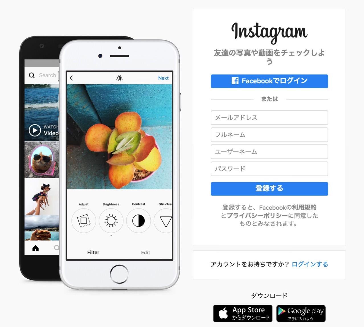 「Instagram」表示のアルゴリズム変更 → 時系列ではなく興味を基準に
