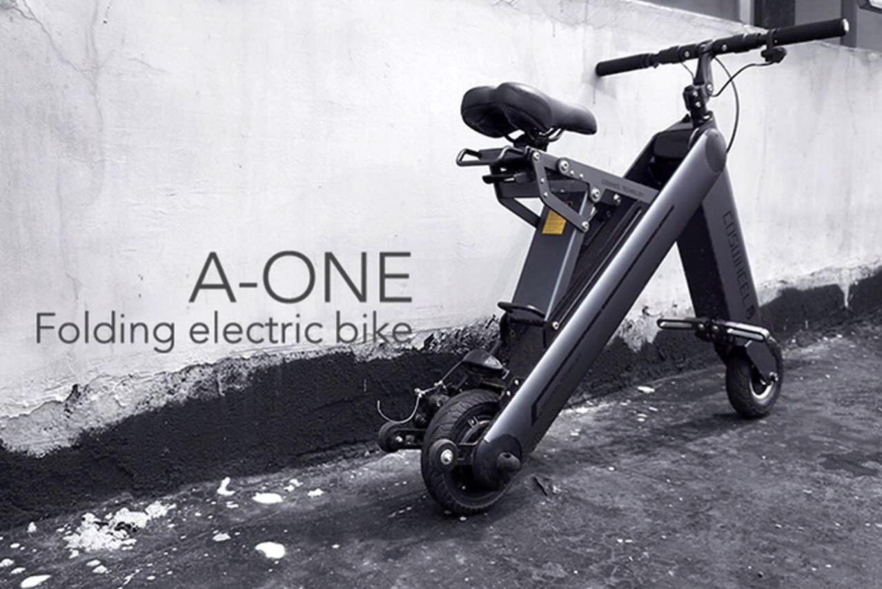3秒で折りたたみ可能な電動バイク「A-ONE」Kickstarterに登場