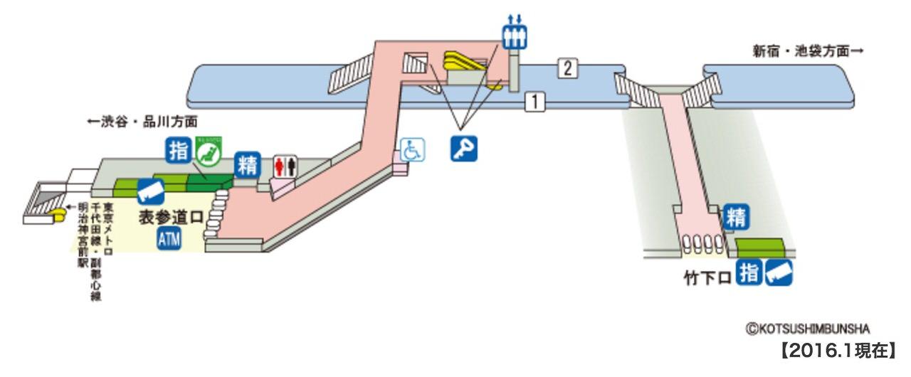 原宿駅、新しい駅舎を建設へ 〜現駅舎は取り壊しか保存か検討
