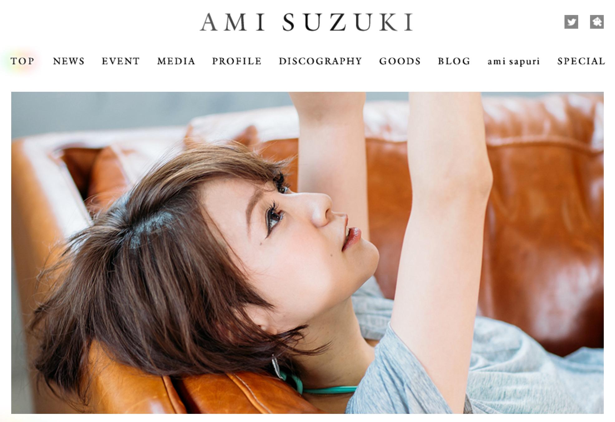 鈴木亜美、年下男性と結婚を発表 〜妊娠3ヶ月