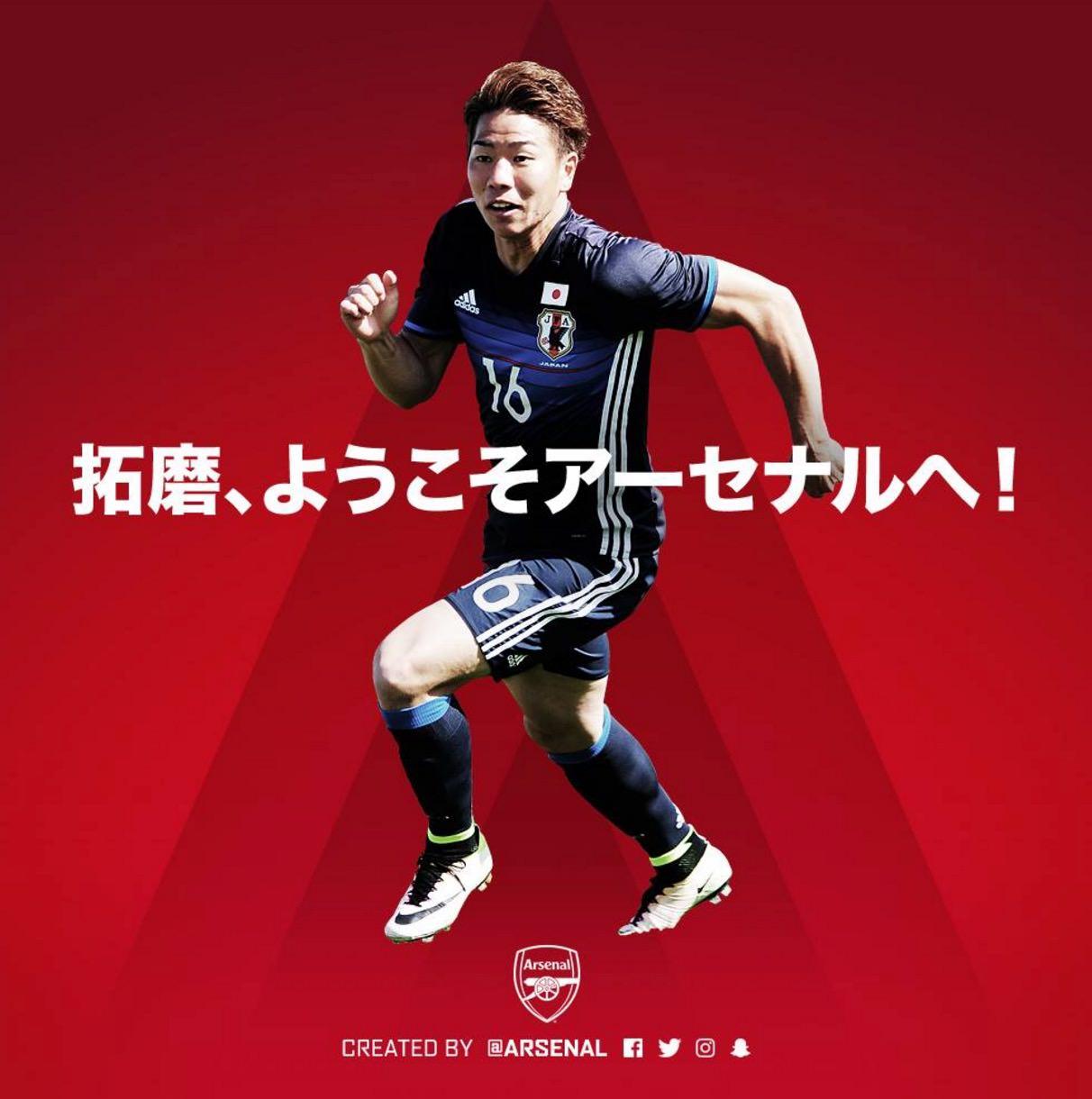 サンフレッチェ広島・浅野拓磨、プレミアリーグ・アーセナルに完全移籍