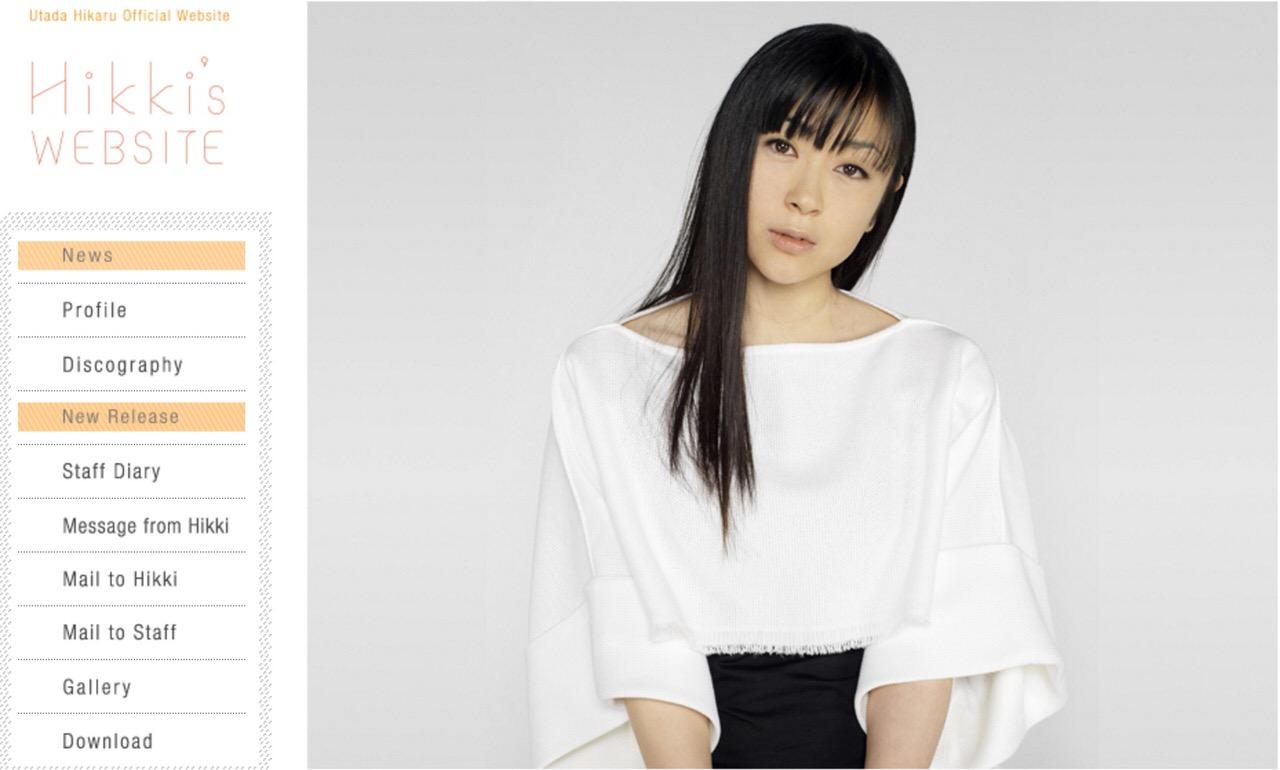 宇多田ヒカル、2016年9月28日に8年半ぶりのアルバムをリリース
