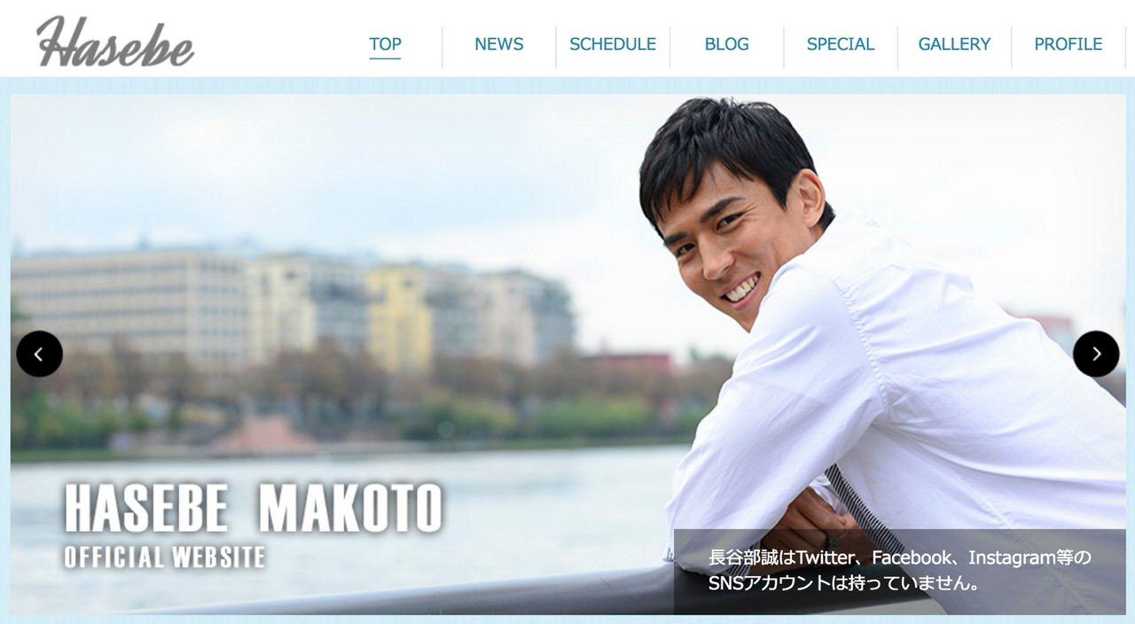 フランクフルト・長谷部誠、モデルの佐藤ありさとの結婚を発表