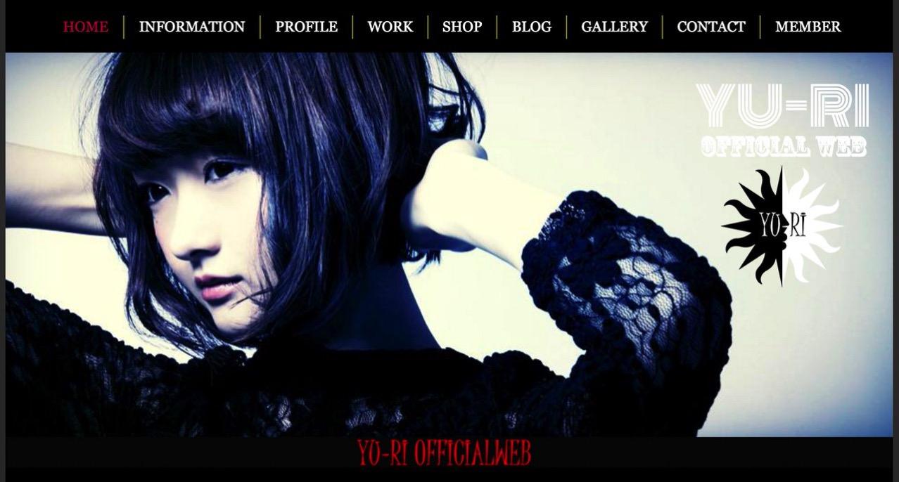 元「PassCode」黒原優梨、マネージャーのモラハラで芸能界引退