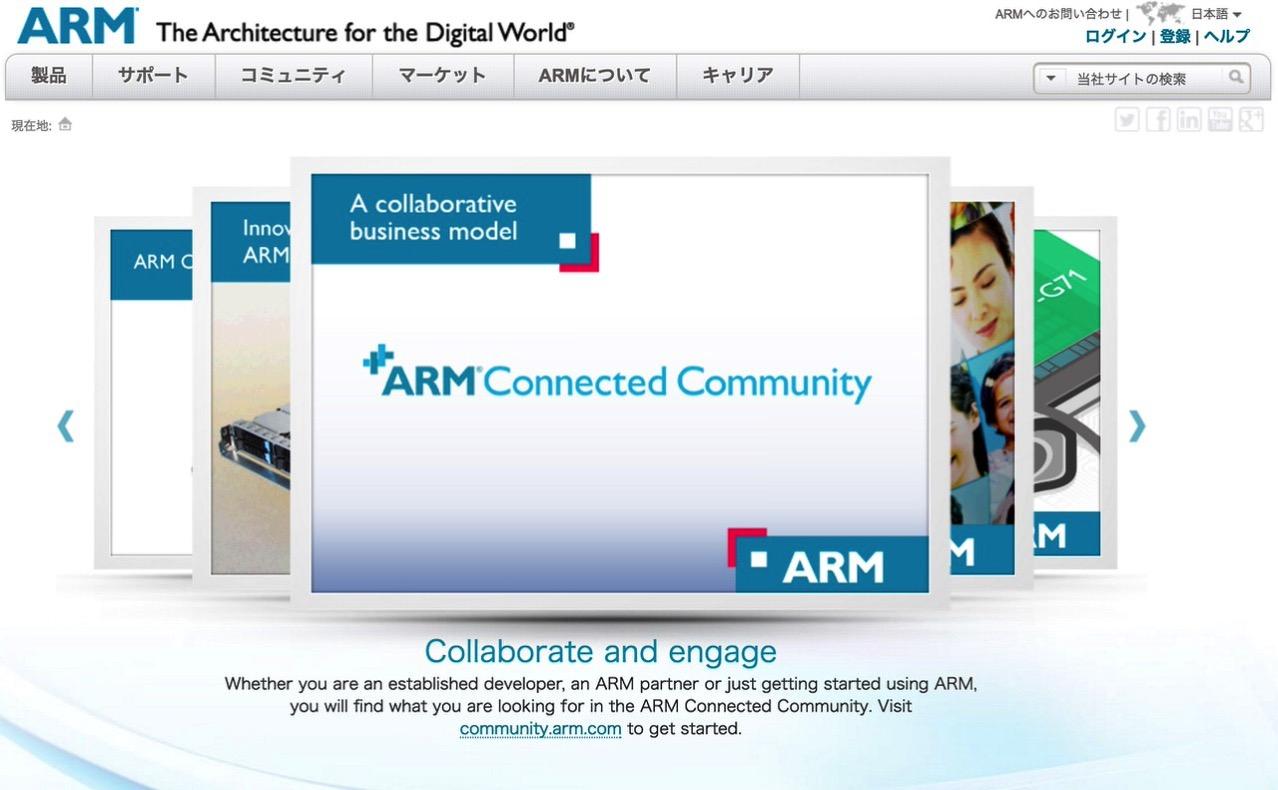 ソフトバンク、半導体開発の「ARM」を3兆円超で買収へ