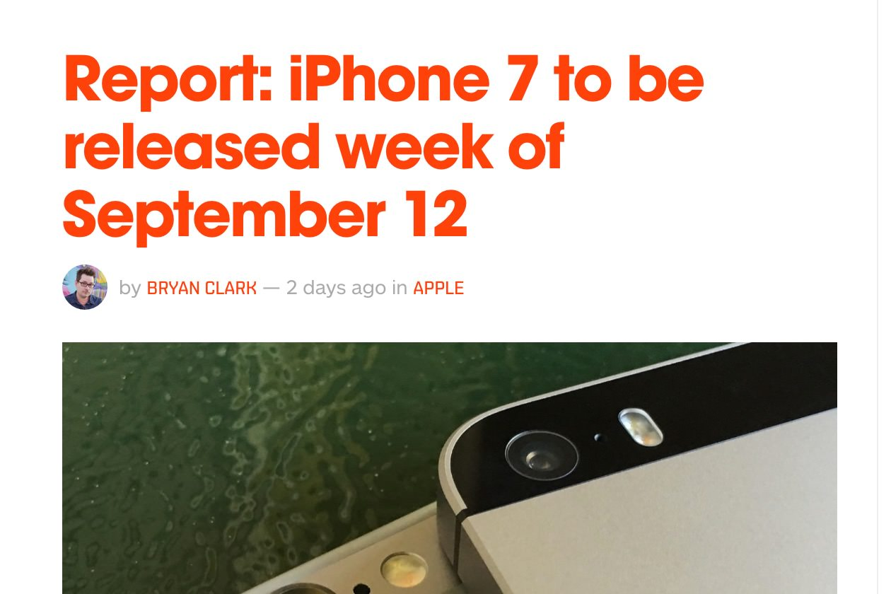 「iPhone 7」リリースは2016年9月12日の週?