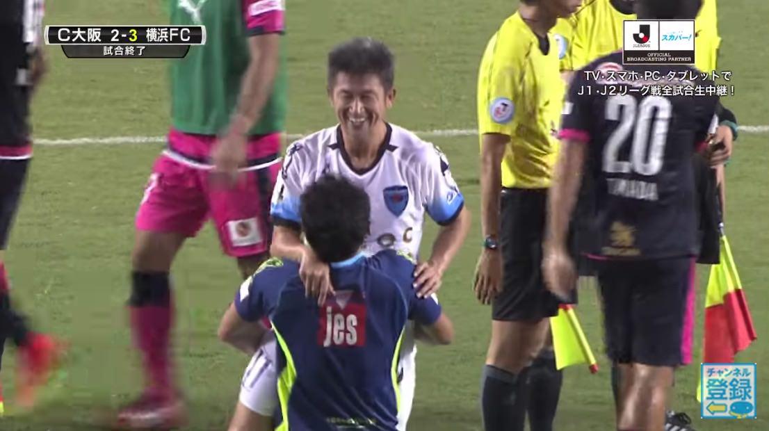 【J2】横浜FC・三浦知良、49歳5ヶ月12日で最年長ゴール更新