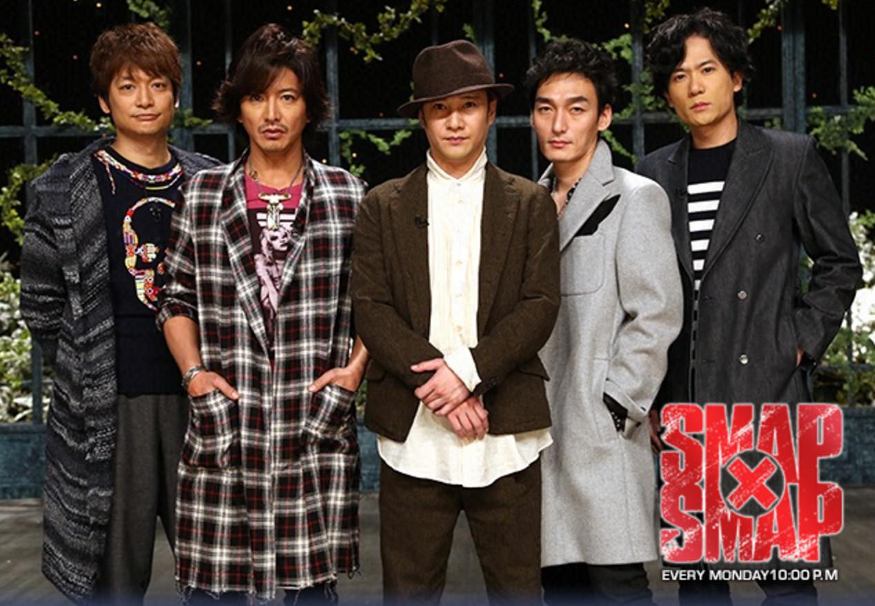 「SMAP x SMAP」年内で終了へ 〜20年の歴史に幕
