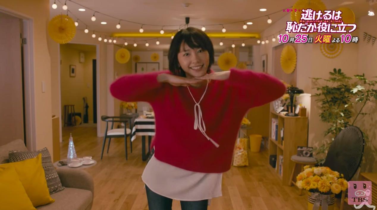 """【動画】ガッキーが踊る""""恋ダンス""""が可愛いと話題に!振り付けはMIKIKO"""