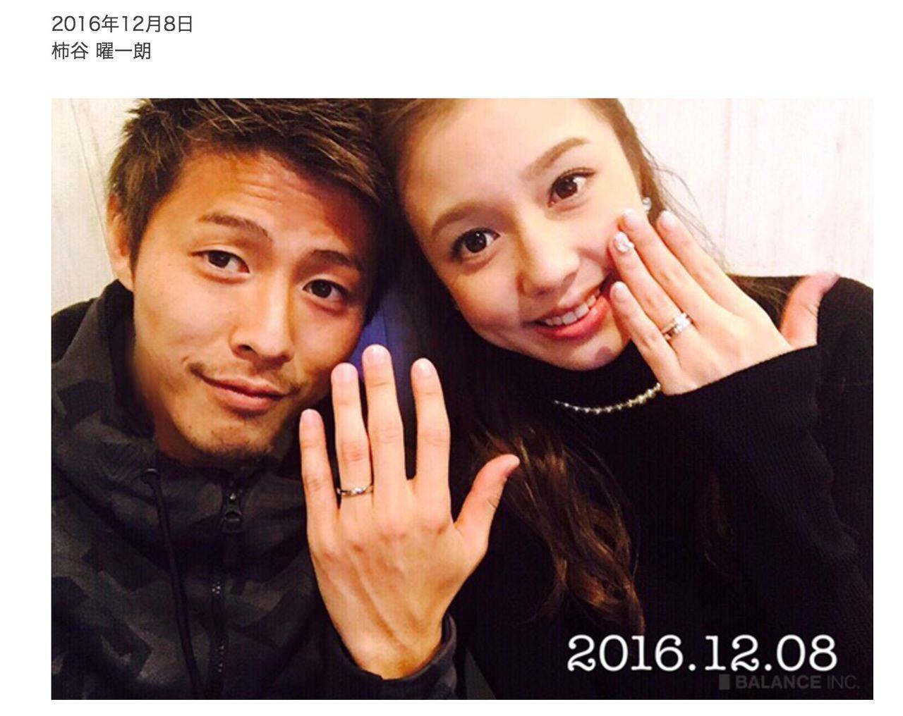 セレッソ大阪・柿谷曜一朗、グラビアアイドル・丸高愛実と結婚