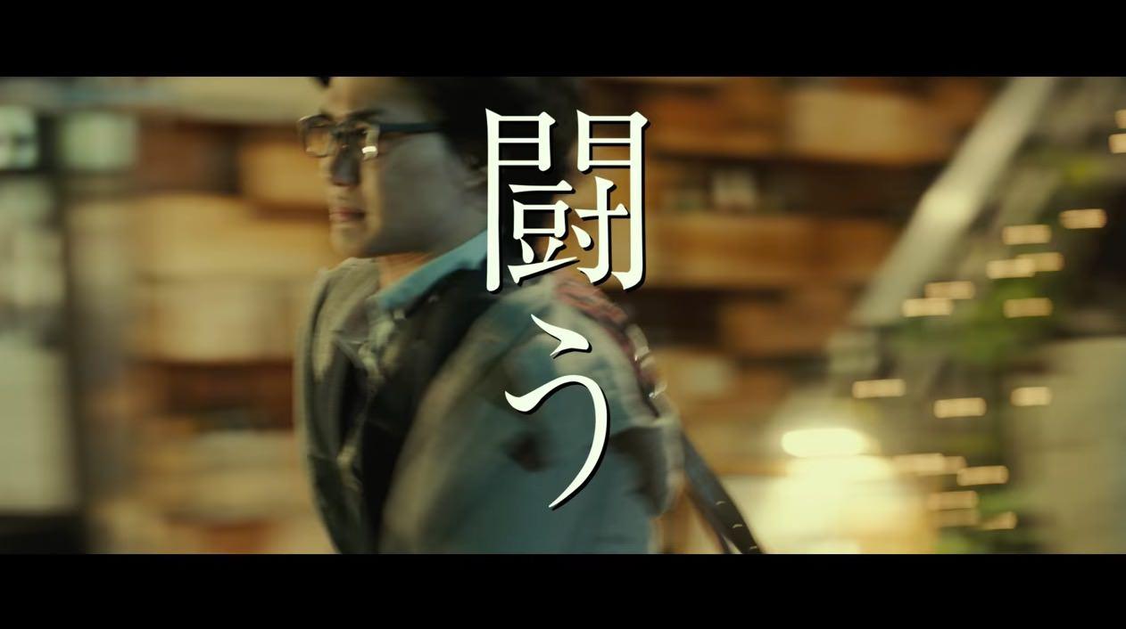 【動画】将棋しかねえんだよぉぉぉ!鳥肌立った‥‥早く見たい実写版「3月のライオン」新予告編