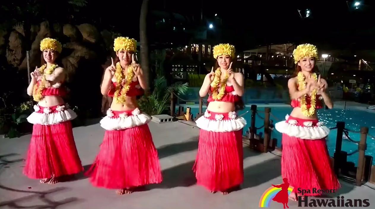 【動画】フラガールのキレが凄い!「恋ダンス」ハワイアンズ編