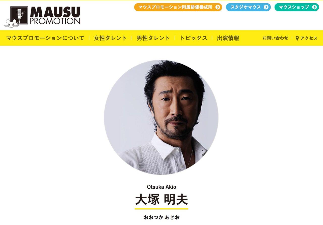 声優・大塚明夫、一般女性と再婚